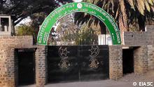 Äthiopien EIASC Gericht für islamische Angelegenheiten