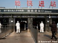 Coronavirus: Landesweite Kontrollen in China