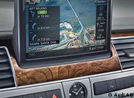 Навигационная система последнего поколения