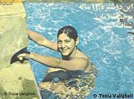 تونیا ولیاوغلی در سی و یک سال پیش یکی از قهرمانان شنای زنان ایران بود