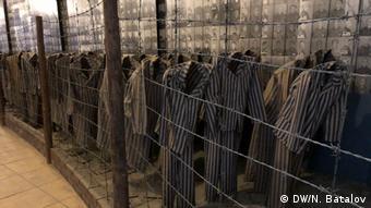Робы узников Освенцима