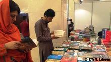 Pakistan Buchladen in Islamabad