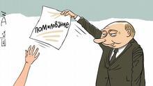 Karikatur von Sergey Elkin. Thema: Spielchen um Begnadigung der verurteilten Israelin in RusslandKarikatur - Wladimir Putin hält ein Blatt Papier mit dem Wort Begnadigung über die zu ihm ausgestreckte Hand.