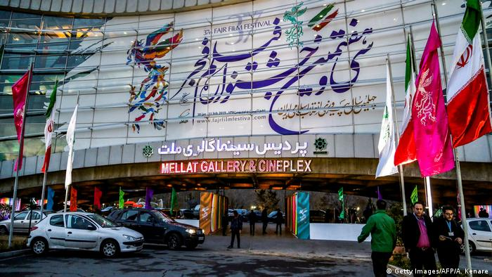 The outside of a cinema during the Fajr Film Festival in Iran