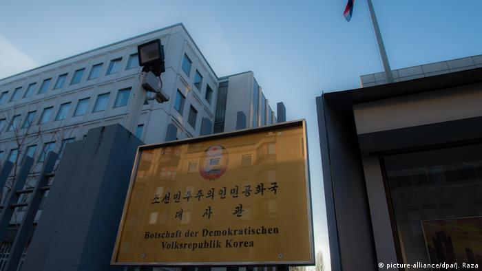 Deutschland City Hostel in Berlin-Mitte auf dem Grundstück der nordkoreanischen Botschaft