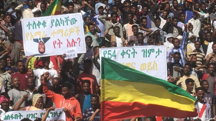 Bahir Dar Demonstration Amhara Region Ethiopia (DW/A. Mekonnen)
