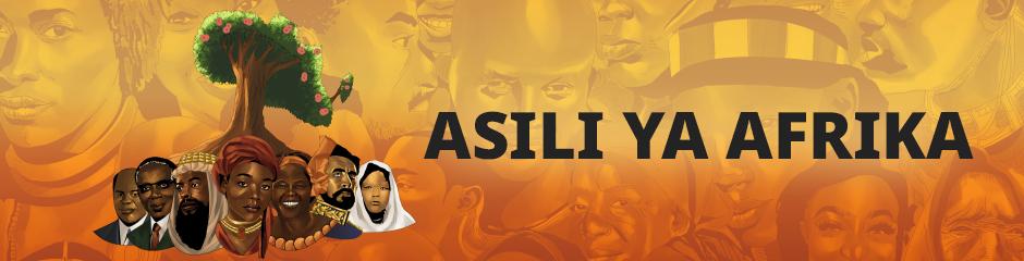 African Roots, Key Visual 2020, Header Banner, Kisuaheli
