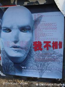 Abriss Künstlerdorf in Peking