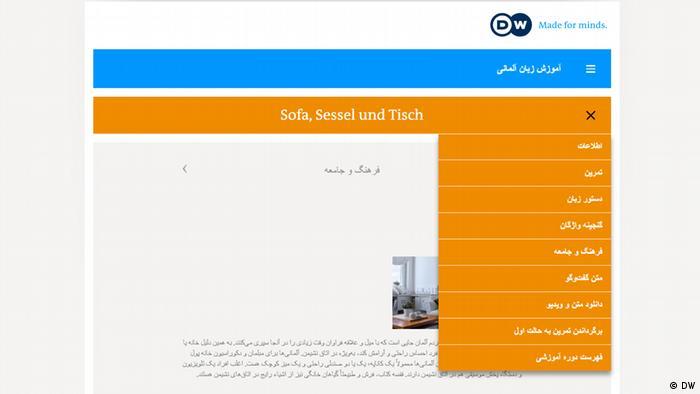 Sprachkurs Nicos Weg DW Farsi, Screenshot