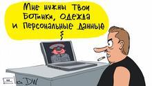 Karikatur Sergey Elkin Persönliche Daten