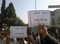 صحنهای از تظاهرات اعتراضی اخیر كارگران كارخانه صنايع مخابراتي راه دور ايران در شیراز