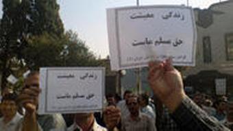 اعتراض به پائین بودن دستمزدها در ایران