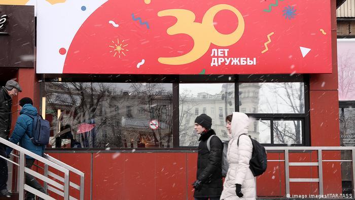 McDonald's restaurant in Moscow's Pushkin Square