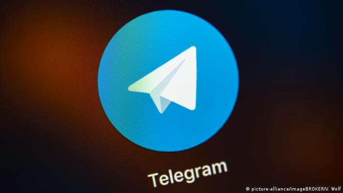 Эмблема Telegram
