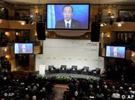 Άποψη της Διεθνούς Διάσκεψης του Μονάχου για την Ασφάλεια