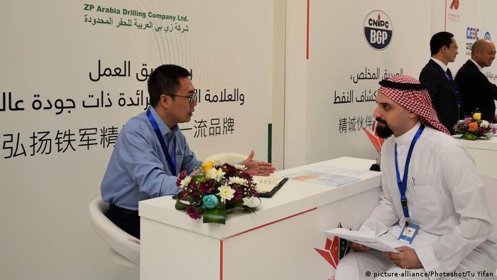 Wirtschaftliche Zusammenarbeit China und arabische Staaten (picture-alliance/Photoshot/Tu Yifan)