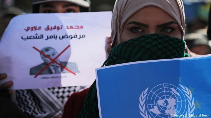 تظاهرة في العراق مطلع شباط/ فبراير 2020 حول تكليف علاوي بتشكيل حكومة مؤقتة