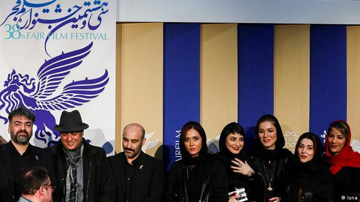 Iran Fajr Film Festival