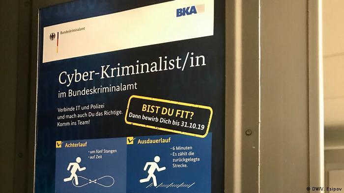 Verfassungsschutz BKA BfV