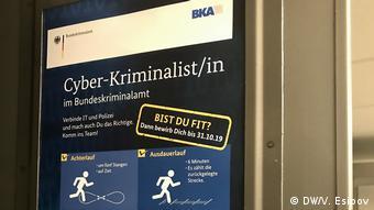 Реклама Федерального відомства з кримінальних справ на шафці у фітнес-клубі
