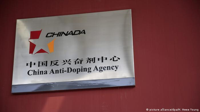 China Sport l Logo der chinesischen Anti-Doping-Agentur (CHINADA) in Peking (picture alliance/dpa/H. Hwee Young)