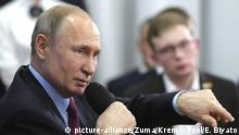Russland Präsident besucht Cherepovets
