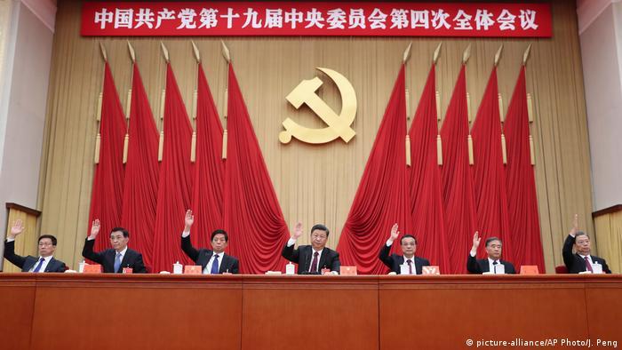China 4. Plenarsitzung 19. Zentralkommitee KP