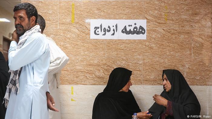 Iran   Zahl der Heiratswilligen sinkt