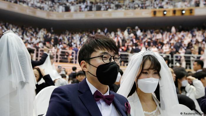 На свадьбе в Южной Корее