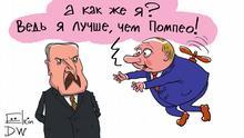 DW Karikatur von Sergey Elkin - Lukashenko und Putin