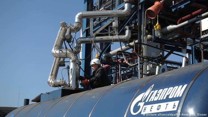 پالایشگاه نفت مسکو