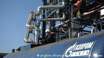 Gazprom: Η μεγαλύτερη εταιρία φυσικού αερίου παγκοσμίως