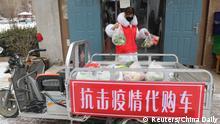 China Lebensmittelgeschäft in Tangshan Provinz Hebei
