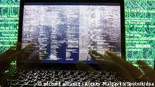 An image showing a laptop screen with lines of code (picture alliance / Alexey Malgavko/Sputnik/dpa)