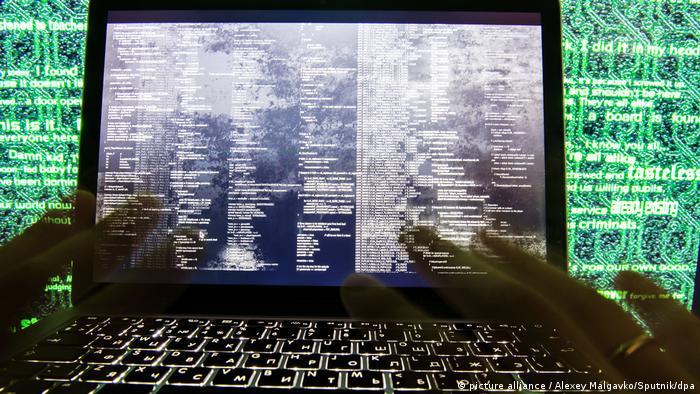 загрузка компьютера