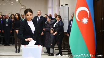 Azerbaijani Vice-President Mihriban Aliyeva
