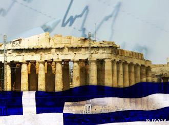 A Greek flag and the Acropolis