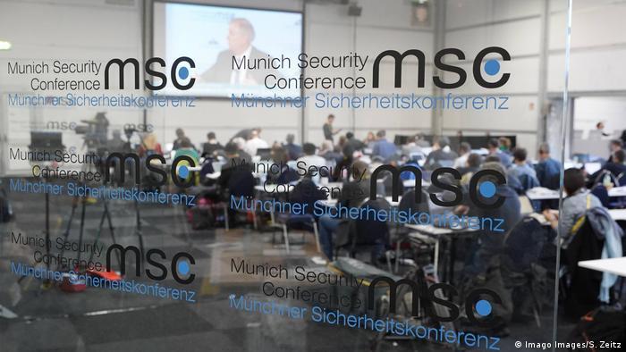 المقر الصحفي لمؤتمر ميونيخ للأمن
