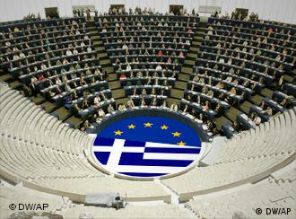 Acropolis, with EU and Greek flags in middle