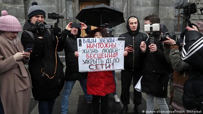 Russland Moskau | Proteste gegen Gerichtsprozess gegen Network Gruppe
