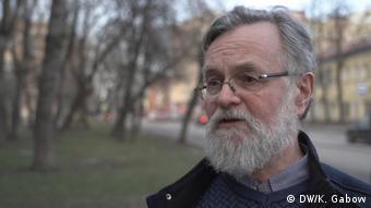 Павел Кудюкин
