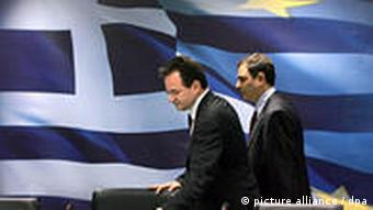 Greek politicians and flag