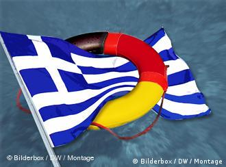 A Greek flag with life ring in German colors