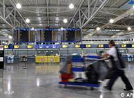 Το αεροδρόμιο