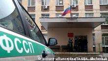 12.02.2020, Russland, Moskau: MOSCOW, RUSSIA - FEBRUARY 12, 2020: An entrance to Moscow's Chertanovsky District Court, where Viktor Sviridov, former head of the Russian Penitentiary Service's department, have committed suicide after the announcement of the verdict. The court found Sviridov guilty of large-scale extortion and sentenced him to 3 years in high-security prison colony. Alexander Shcherbak/TASS Foto: Alexander Shcherbak/TASS/dpa |