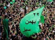 ۲۲ بهمن در تهران زیر سایه سنگین حضور شدید نیروهای انتظامی و امنیتی