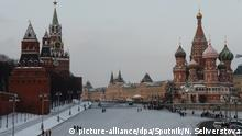 2770144 01/06/2016 Moscow. Vasilyevsky Incline, foreground, and Red Square, background. From left: The Konstantino-Yeleninskaya, Nabatnaya (Alarm) and Spasskaya (Savior) Towers of the Moscow Kremlin, the Cathedral of the Protection of the Most Holy Theotokos on the Moat (St. Basil Cathedral) and the State Department Store (GUM). Natalia Seliverstova/Sputnik |