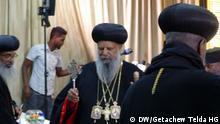 Äthiopien Orthodoxe Kirche Diskussion über die traditionellen kirchlichen Ausbildungsstätten