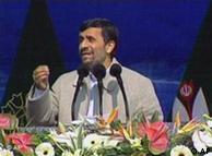 محمود  احمدینژاد، رئیس دولت دهم