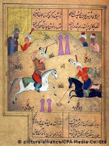 Iran Werke von Dichter Hafez